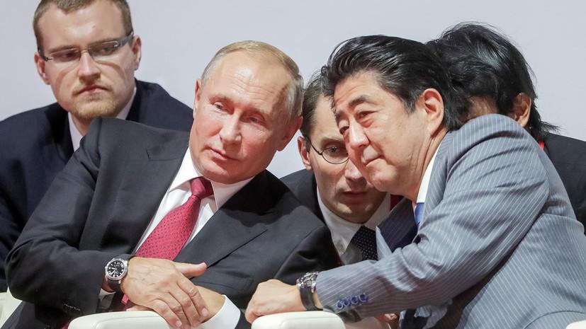Абэ потерял надежду на мирный договор по Курилам