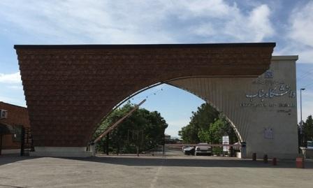 اولین ورکشاپ بینالمللی دانشگاه بناب آذرماه در ترکیه برگزار میشود