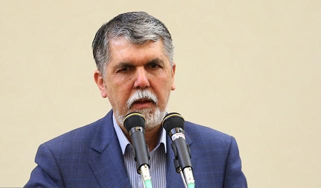 وزیر فرهنگ و ارشاد اسلامی مطرح کرد