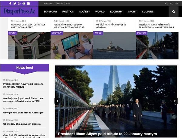 В Азербайджане запущен новый сайт диаспоры