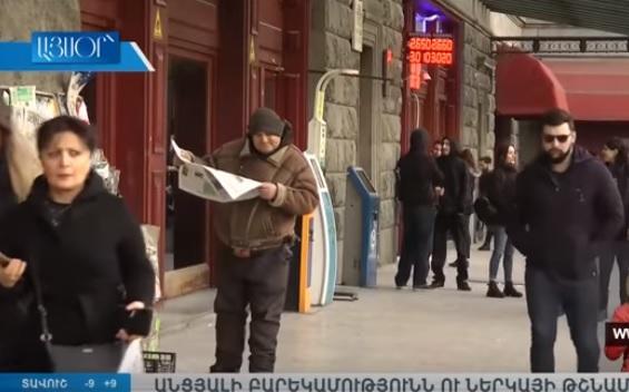 İTV-də inanılmaz: erməni-azərbaycanlı dostluğu - Video