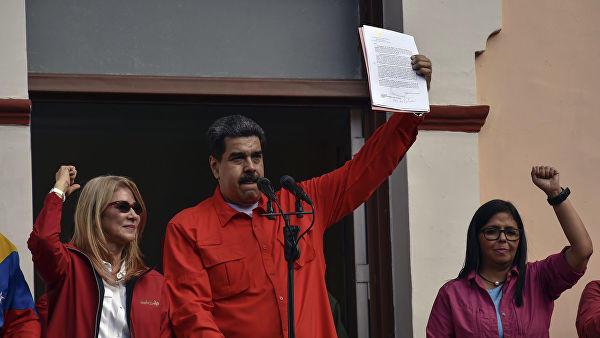 Venesuelada siyasi qiyam: Ordu Maduronu seçdi