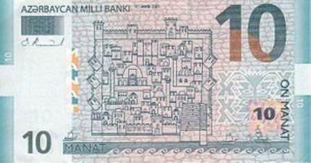 Обновилась 10-манатная банкнота - Фото
