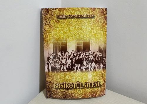 Araşdırmaçılar üçün unikal nəşr: XX əsrin ilk ana dili dərsliyi... - Foto