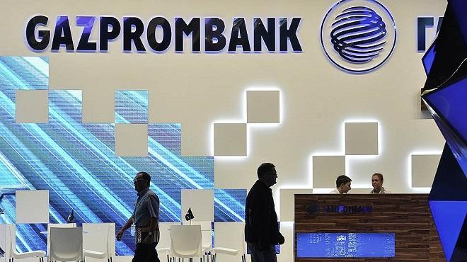 Rus bankı Venesuelanın hesablarını dondurdu - Şok