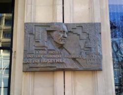 В Баку установлен барельеф Рафига Гусейнова
