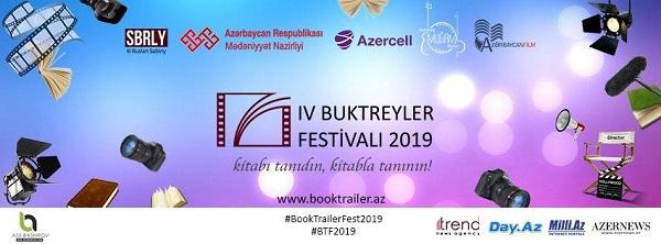 Azercell is the main partner of the IV Booktrailer Festival