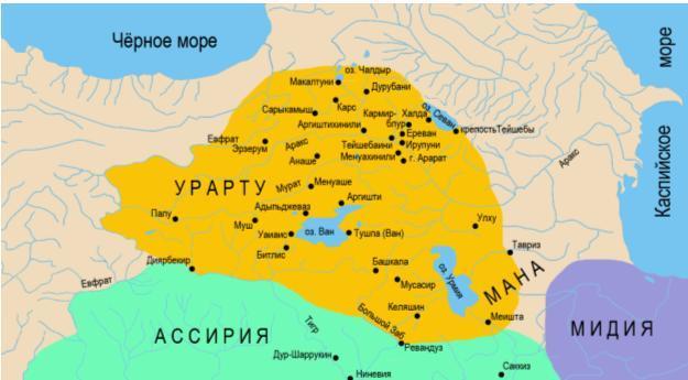 Ermənilərin çeçenlərə tarixi zərbəsi: Urartu oğurluğu