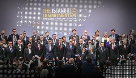Ramil Usubovun Türkiyə səfərinin - Təfərrüatı