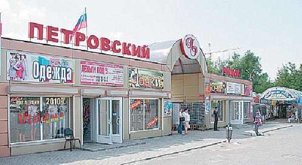 Rusiyada bazarda bomba xəbərdarlığı: Hər kəs təxliyə edildi