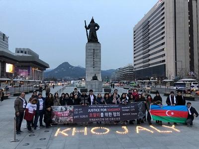 27th anniversary Khojaly genocide commemorated in South Korea