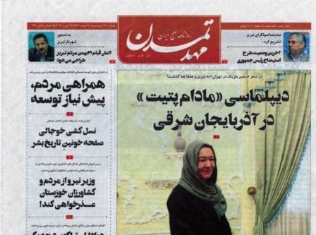 ایران قزئتی خوجالی فاجعهسی حاقیندا یازدی - فوتو