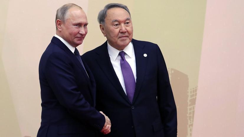 Путин говорил с Назарбаевым. Содержание беседы неизвестно
