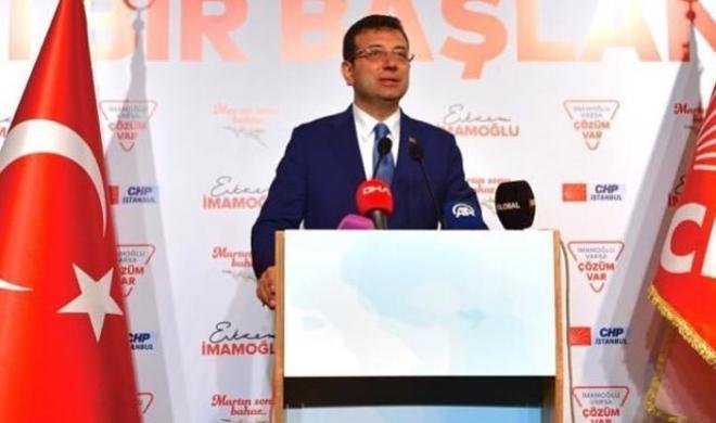 Турецкий народ ошибся в своем выборе – Резкий комментарий