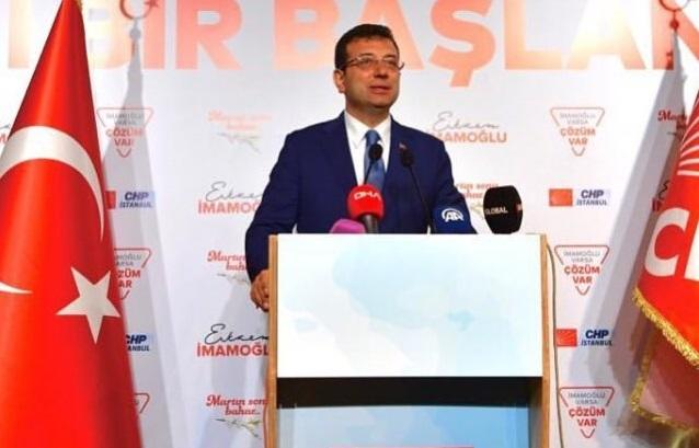 Imamoglu commemorated Khojaly victims