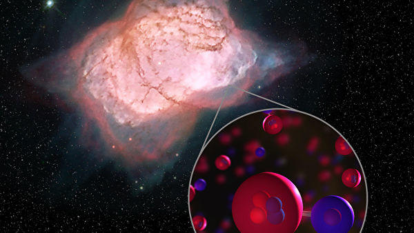 Во Вселенной обнаружили древнейшую молекулу