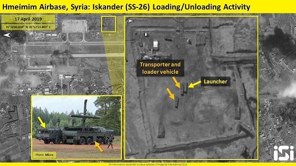 روسییا «ایسگندر»لری سورییایا یئرلشدیردی - فوتو