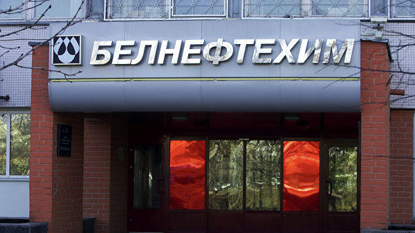 Belarus neft məhsullarının ixracını dayandırdı