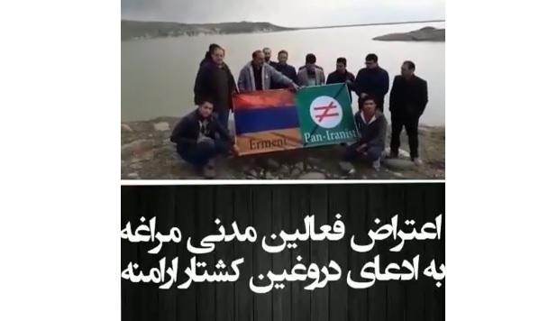 İranda bayraqlar yandırıldı, mesaj verildi – Video