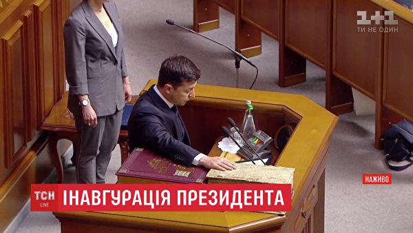 Ляшко устроил перепалку с Зеленским на инаугурации - Видео