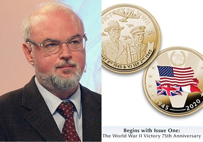 Российский полковник о новой монете США: где СССР?