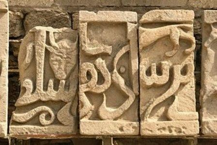 آذربایجانین قدیم تاریخی -داش ایشلهمه صنعتی