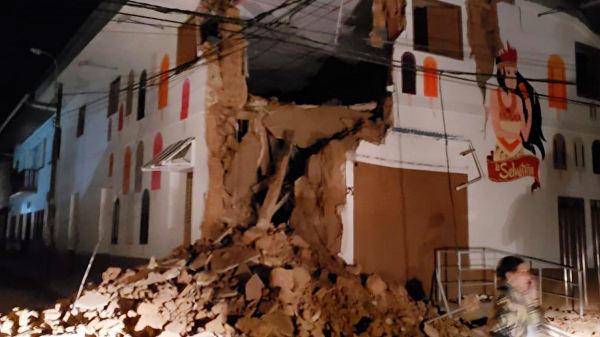 پرودا دهشتلی زلزله - ویدئو