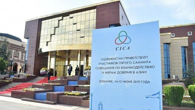 Шестой саммит СВМДА пройдет в 2022 году