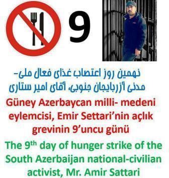 آغاز اعتصاب غذای خشک امیر ستاری رئوف/ وضعیت ستاری وخیم گزارش میشود
