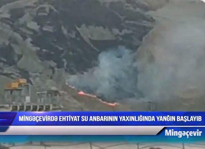 Mingəçevirdə su anbarının yaxınlığında güclü yanğın - Video