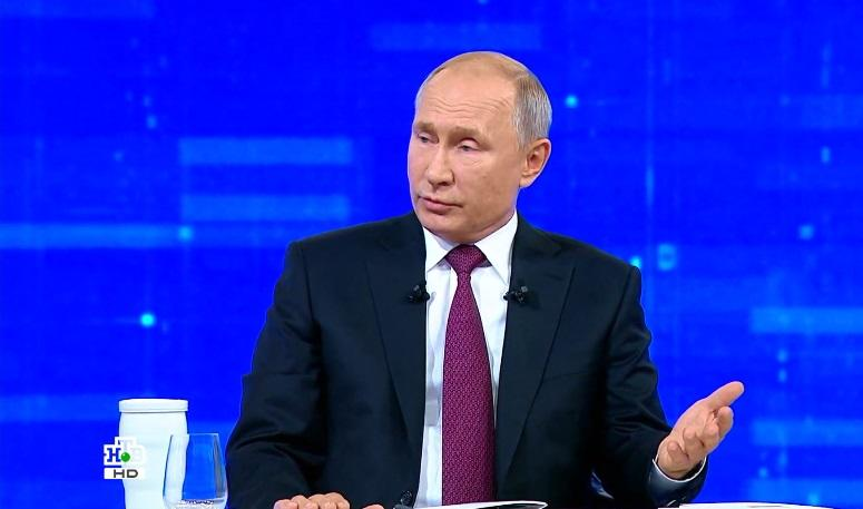 Putin hold large press conference on December 19