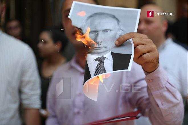 Putin's photo burned, supported by Ivanishvili -