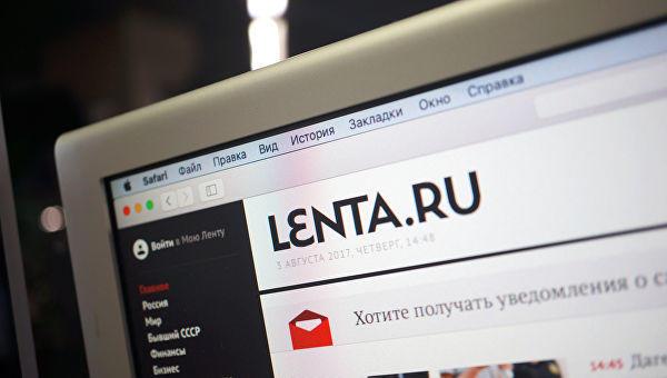 Российский сайт извинился перед Азербайджаном