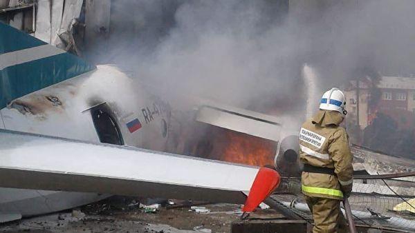 روسییادا طیاره قزا ائنیشی ائتدی: اؤلنلر وار - ویدئو