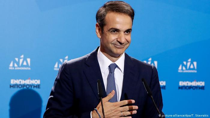 I have to meet with Erdogan for talks - Mitsotakis