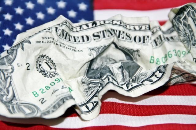 Китай готовит финансовое оружие против доллара