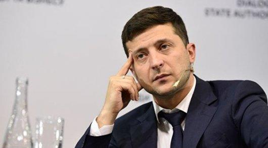 Zelensky meets chairmen of Foreign Intelligence Service