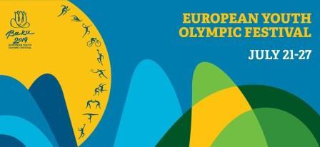 Завтра в Азербайджане начнется олимпийский фестиваль
