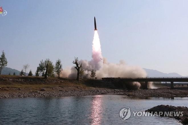 США ведут консультации с Японией и Южной Кореей