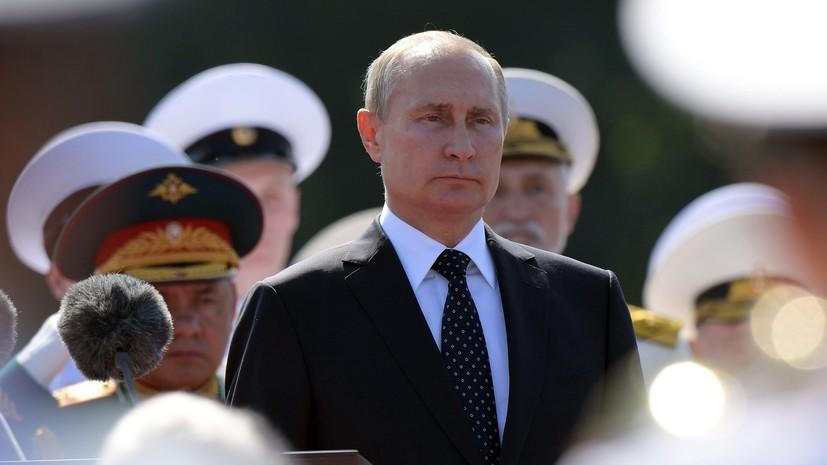 Putindən şok: Bu hallarda nüvə zərbəsi endiriləcək