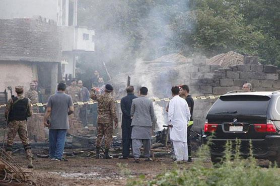 В Индии самолет потерпел крушение: 14 погибших - Видео