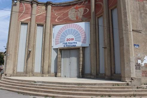 Azərbaycan Teatrının binası ürək ağrıdır – Foto