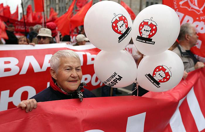 Около 4 тыс. человек пришли на акцию КПРФ в Москве
