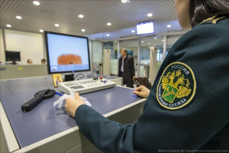 Bu azərbaycanlılar Rusiyadan deport edildi