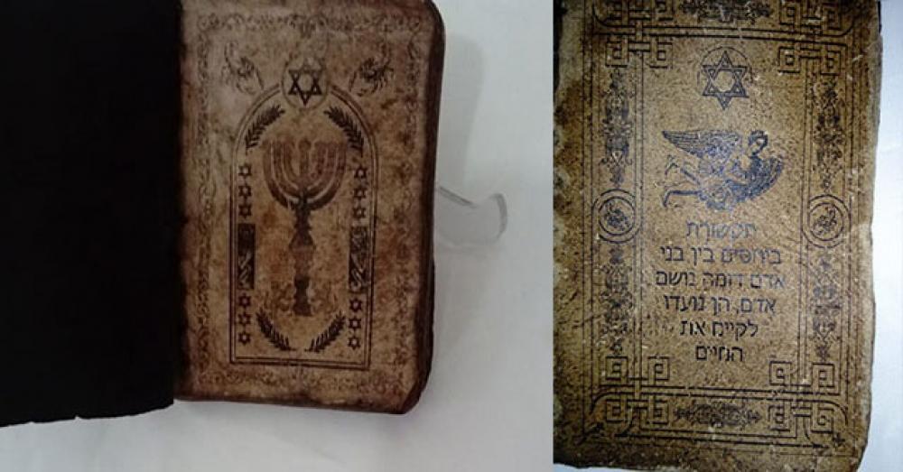 5 milyon dollarlıq qədim kitab ələ keçirildi - İnanılmaz
