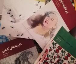 تهراندا ۴ قوزئیلی شاعرهمیزین کیتابی یایینلاندی