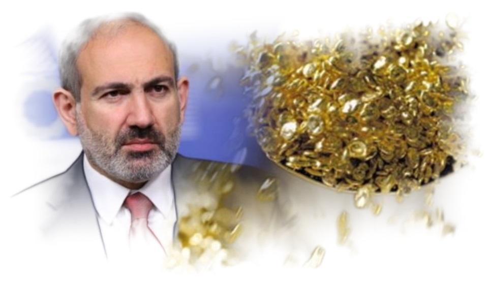 Опасное золото Пашиняна