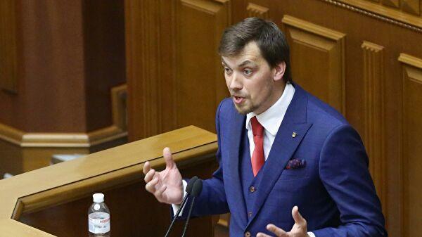 Премьер Украины: Вопрос с отставкой закрыт