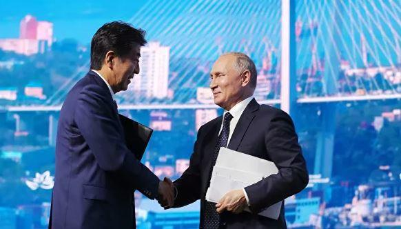 Putin offers condolences Japanese PM over human deaths