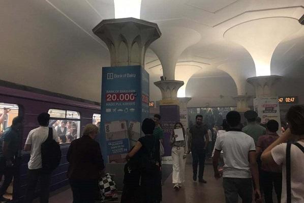 Bakı metrosunda həyəcan